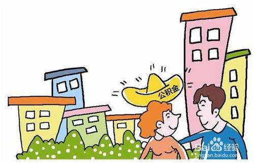公积金管理中心: 装修不能提取住房公积金