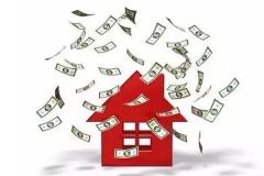 住房公积金贷款比银行商业贷款一定省钱吗?未
